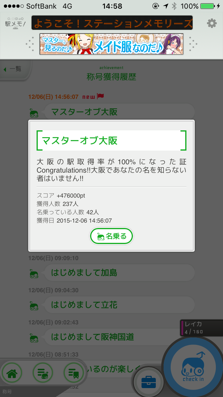 201512072306077a8.png