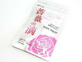 baranoshizuku01.jpg