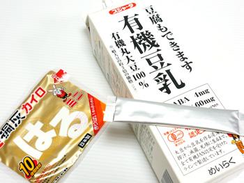 ケフィア豆乳ヨーグルト
