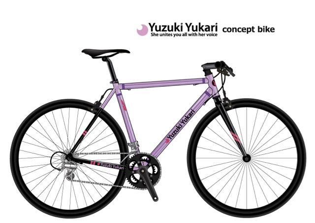 2015yuzuki-yukari (1)