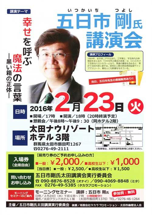 20160123102219ea0.jpg
