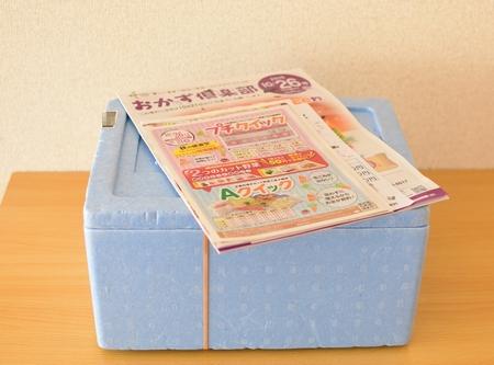 yoshikei_box_1511_003.jpg