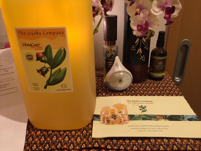 完全無農薬栽培のホホバゴールデンオイルが到着しました New Arrival! 100% Organic Jojoba Oil