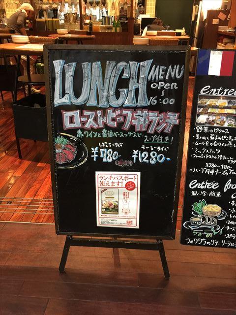 ジューシーでほのかにスパイシーなローストビーフ丼ランチ! ご近所探訪 その165 Juicy and faint spicy Roasted beef don(bowl) lunch! =Walking around Krathoorm No.165