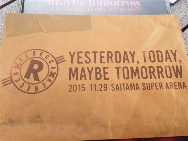 昨日、今日、たぶん明日も・・・ REBECCA Yesterday, Today, Maybe Tomorrow追加公演