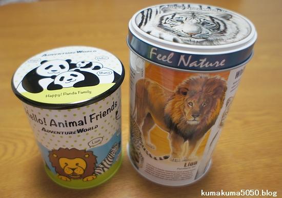 アニマル缶_1