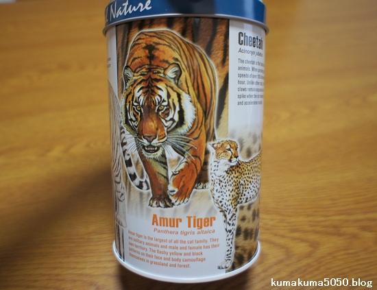 アニマル缶_3