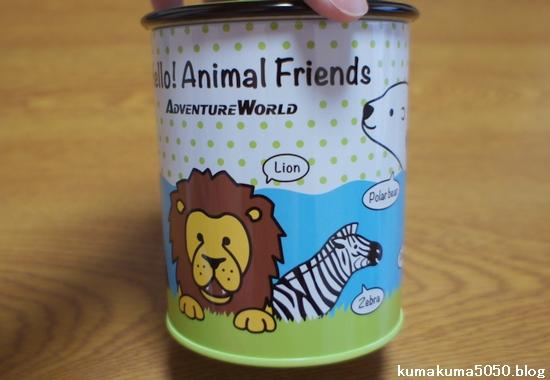 アニマル缶_5