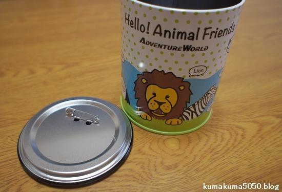 アニマル缶_10