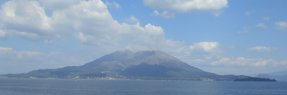 sakurajima1.png
