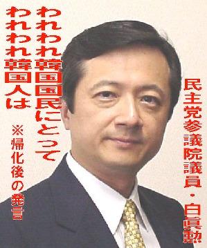 kankoku_201603081212061d4.jpg