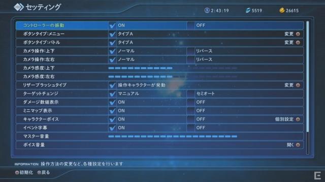 2015y11m12d_203403854.jpg