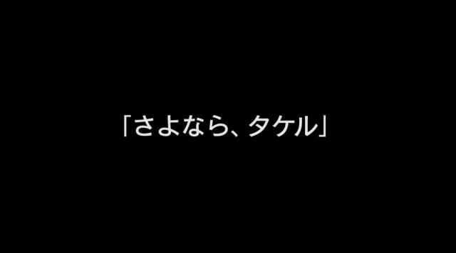 2016y01m15d_232051456.jpg