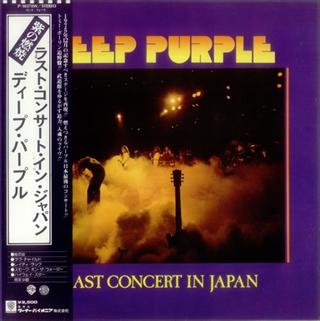 last_concert_in_japan_R.jpg