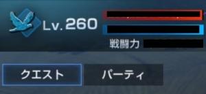 20181003c0.jpg