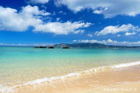 ①前里光秀ワークショップ-10 沖縄の海