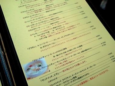 THE 洋食♪