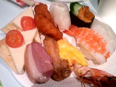 寿司中心w