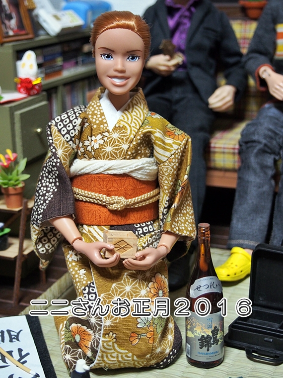syougatu-20160104-02s.jpg