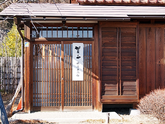 takeda-20160103-10s.jpg