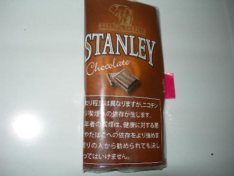 スタンレイ(チョコレート)
