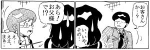 160113_3.jpg