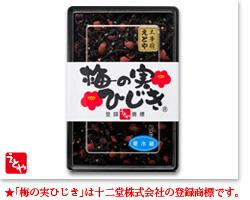 item1_1.jpg
