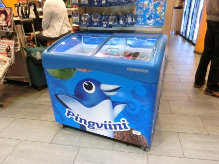 フィンランド アイスクリーム(Pingviini)1