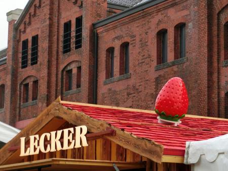 strawberry festival 横浜赤レンガ倉庫 3