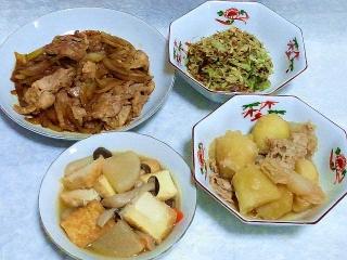 151113_3600豚肉と玉葱のオイスターソース炒め・カットキャベツの塩昆布和え・厚揚げの煮物・肉じゃがVGA