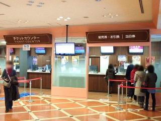 160104_3692「宝塚大劇場」チケットブース・当日B席購入の列VGA
