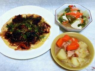 160108_3714お好み焼き・野菜タップリ生姜白湯鍋・ロースハムのポトフVGA