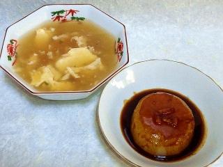 160202_3745椎茸と玉子の中華スープ・風呂吹き大根ゆず味噌かけVGA