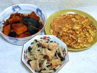 160216_3766かぼちゃと挽肉の煮物・スパニッシュオムレツ風玉子焼き・鳥モモ肉とシメジのにんにくオリーブオイルソテーVGA