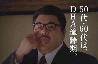 160225_サントリーDHA CM マツコ・デラックス二役_640x416