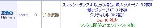 2016y01m16d_095131210.jpg