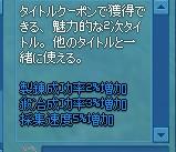 2016y01m23d_200249894.jpg