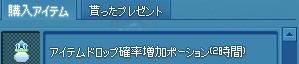 2016y01m27d_190522524.jpg