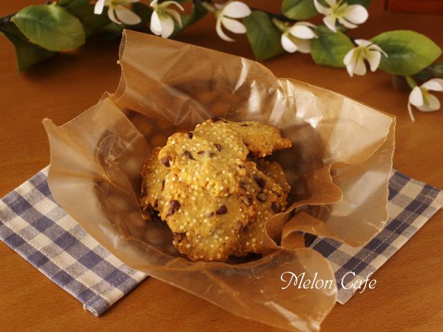 キヌア入りチョコチップクッキー05