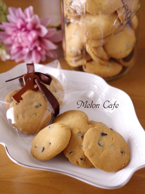 薄力粉で型いらずの簡単チョコチップクッキー