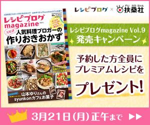 magazine9_300x250.jpg