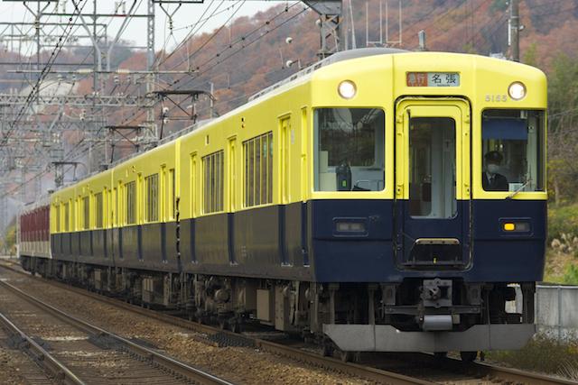 Dec1415 kintetsu 5200old sekiya1