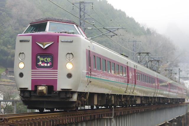 Dec2215 JRW yakumo 381 1