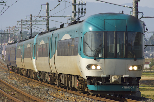 Dec1315 KyotangoRW KTR 8004 1