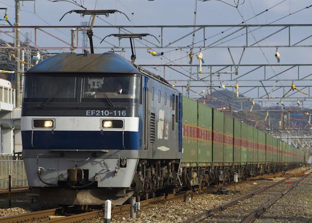 Dec1315 JR Freight EF210134 Fukuyama 1