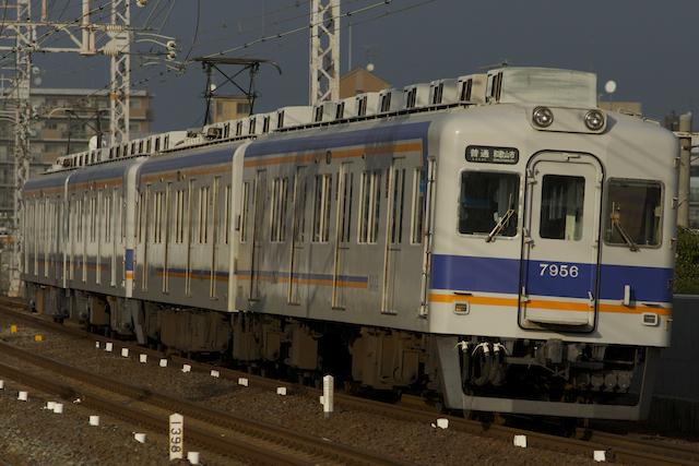 151213 Nankai7100