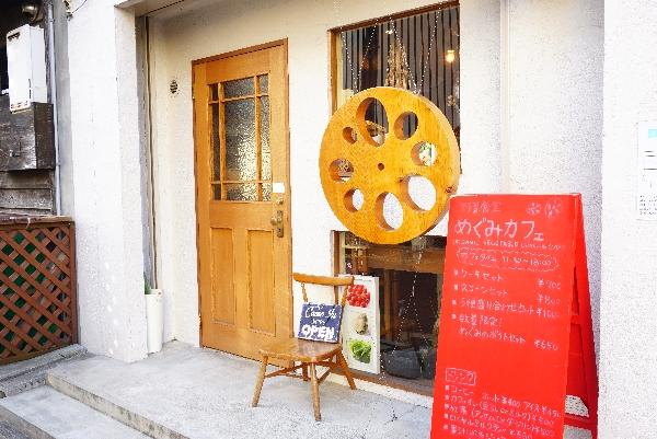 【めぐみカフェ】スイーツ3種盛り合わせセット