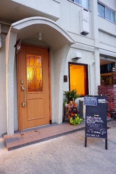 【cafe NoRa】NoRaさん家のチーズケーキ