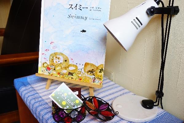 【cafe NoRa】あまおういちごのガトーショコラ