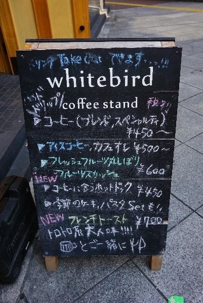 【whitebird coffee stand】きのこチーズクリームパスタ・自家製チーズケーキ